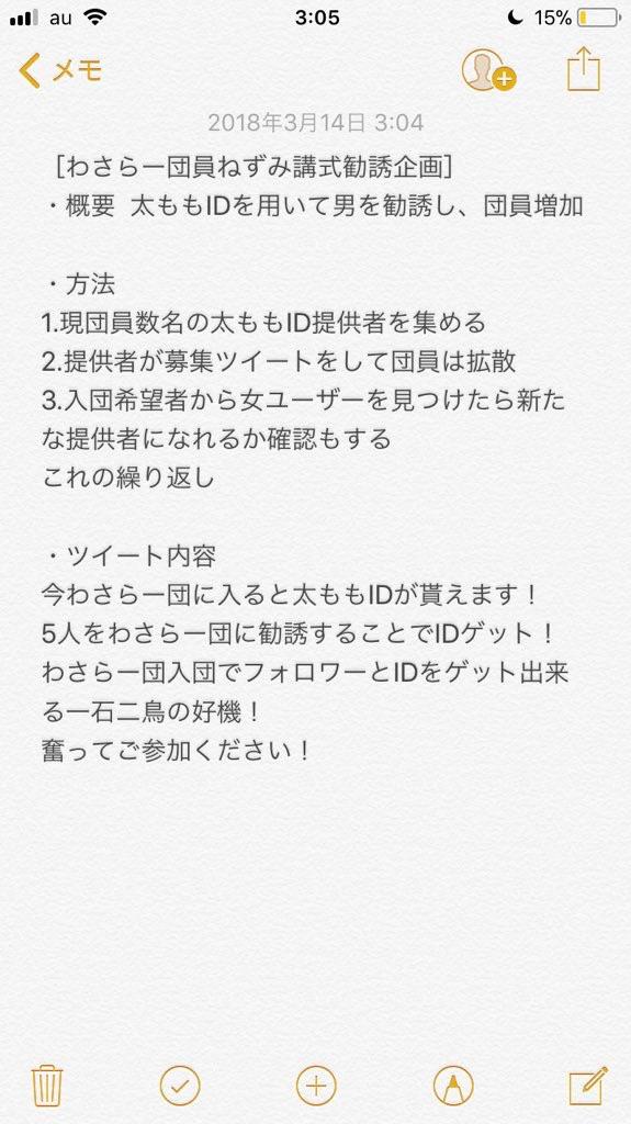 f:id:wasarasan:20180314030843j:image