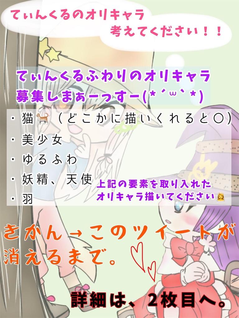 f:id:wasarasan:20180318145439j:image