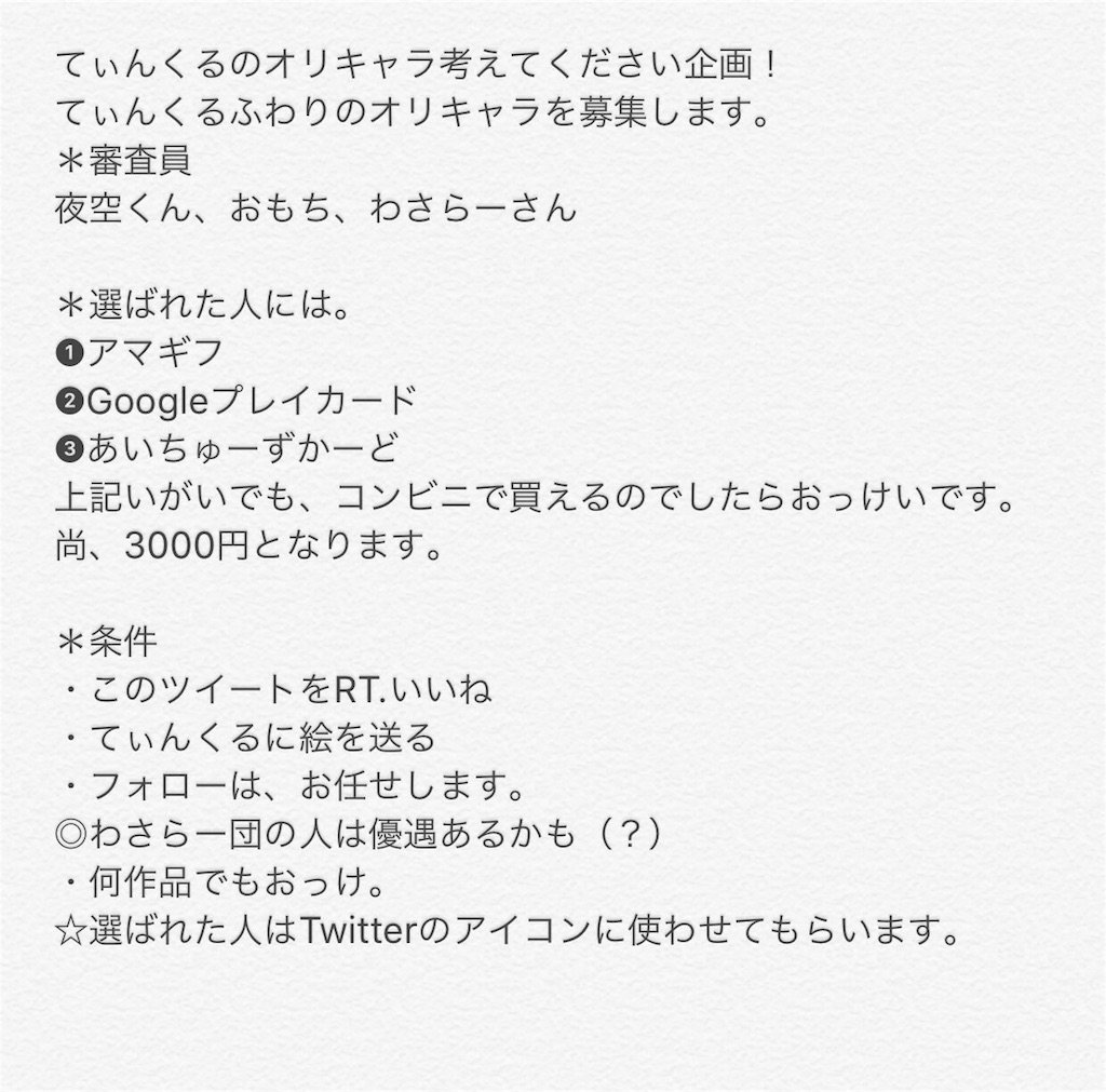 f:id:wasarasan:20180318145445j:image