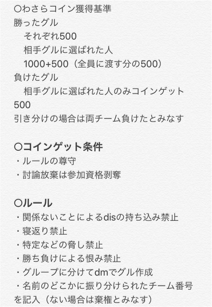 f:id:wasarasan:20180320133836j:image