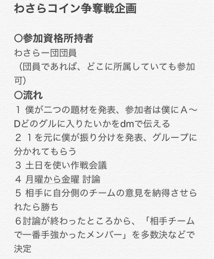 f:id:wasarasan:20180320133841j:image