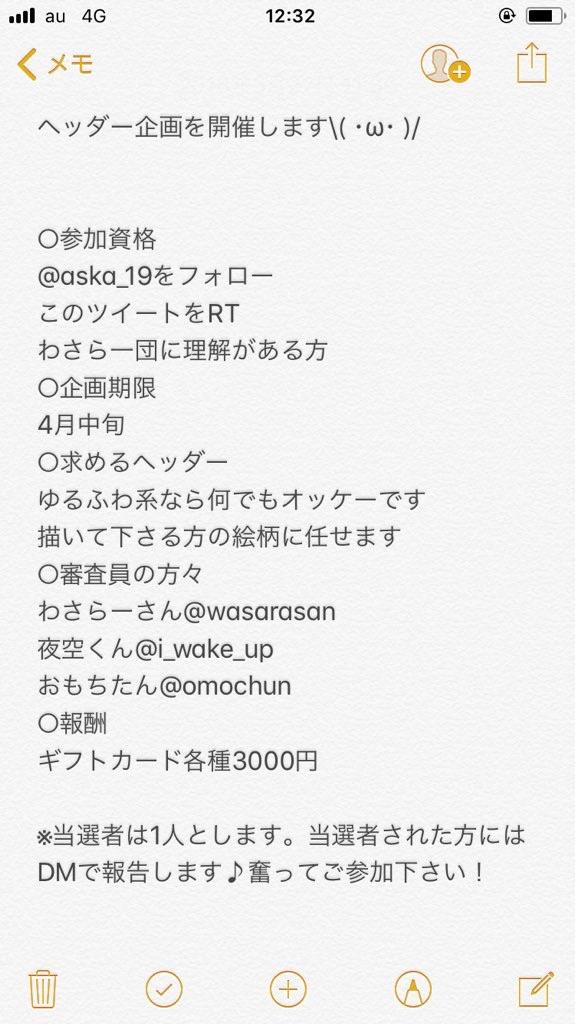 f:id:wasarasan:20180322205923j:image