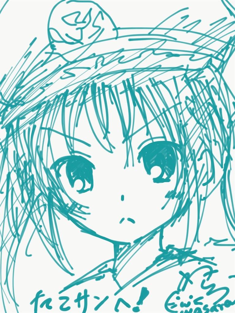 f:id:wasarasan:20180329184038j:image