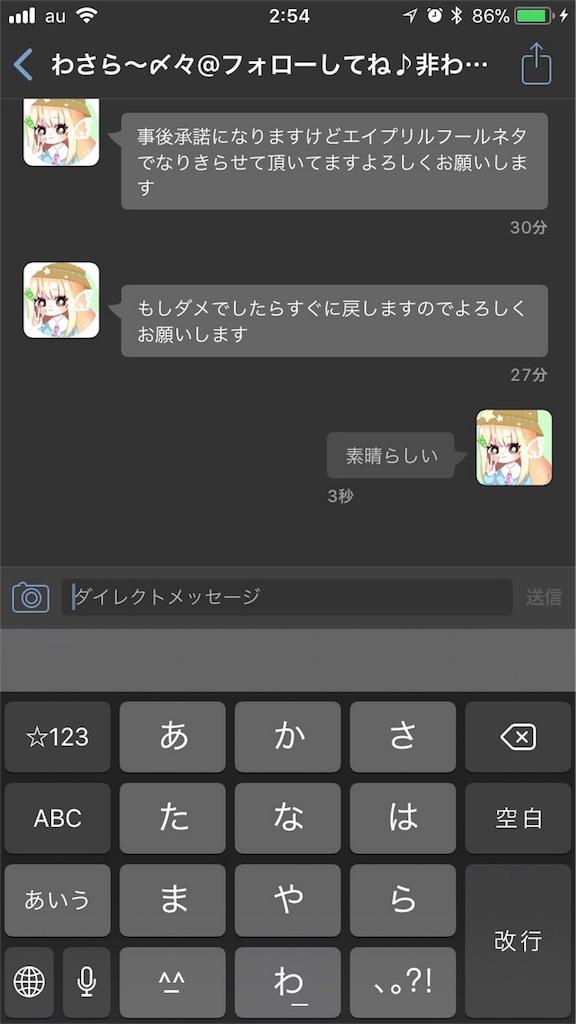f:id:wasarasan:20180401025437j:image