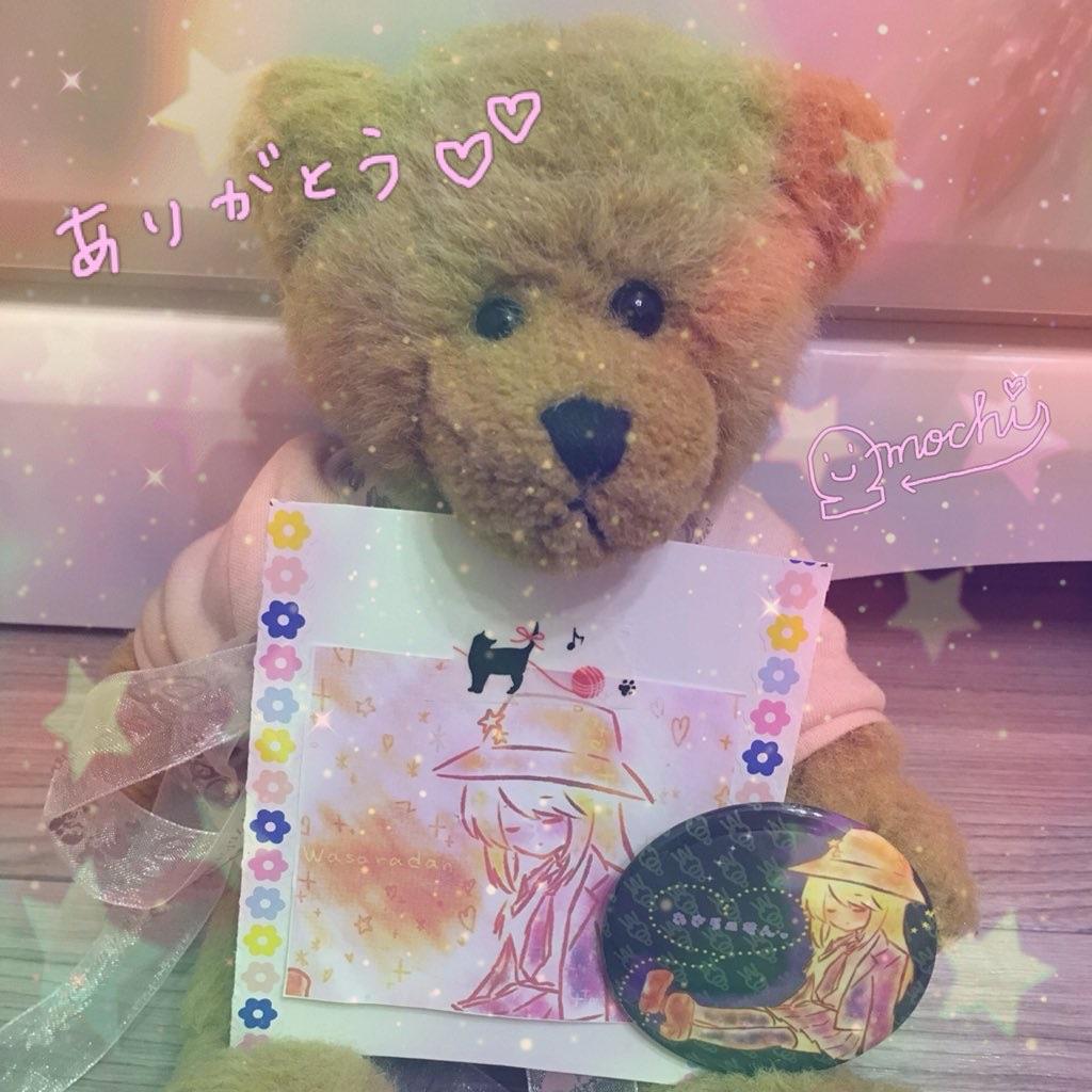 f:id:wasarasan:20180413200239j:image