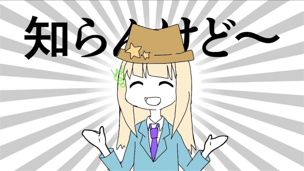 f:id:wasarasan:20180414000916j:image