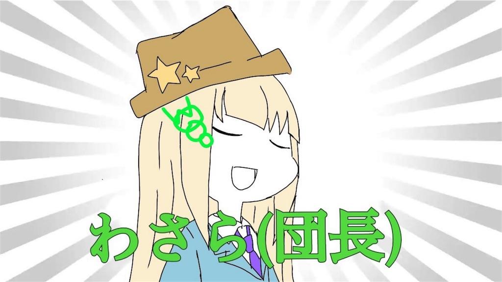 f:id:wasarasan:20180414001110j:image