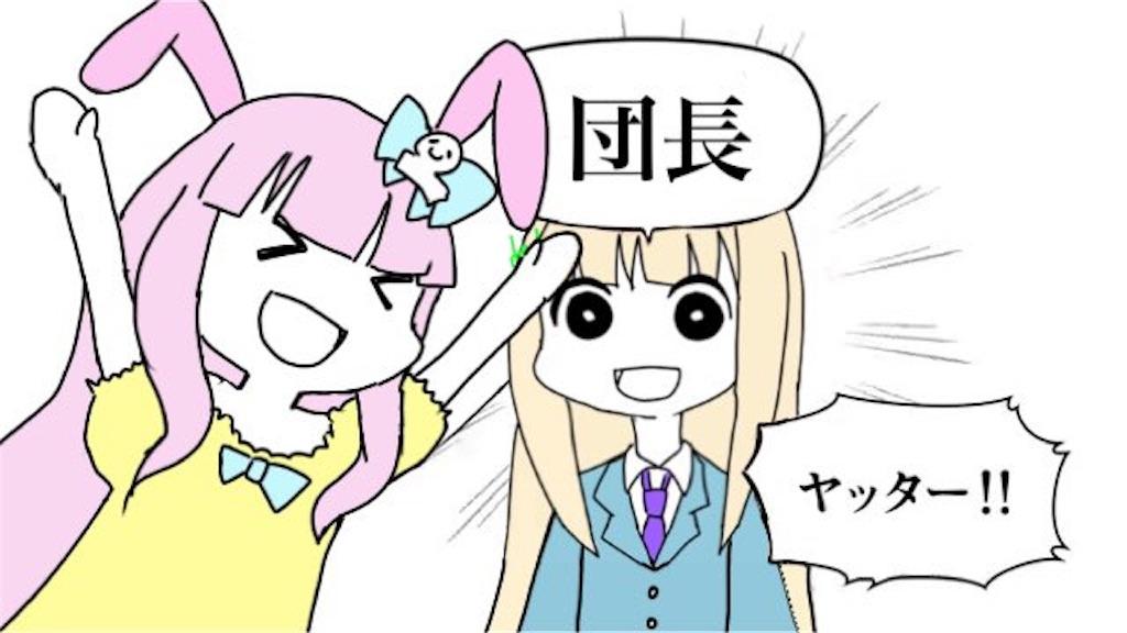f:id:wasarasan:20180418001626j:image
