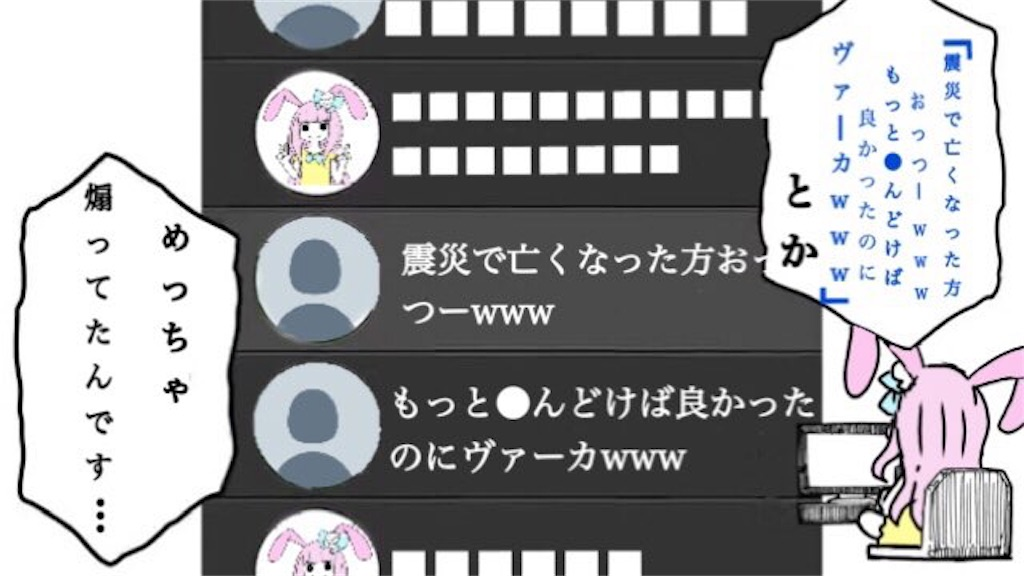 f:id:wasarasan:20180418001807j:image