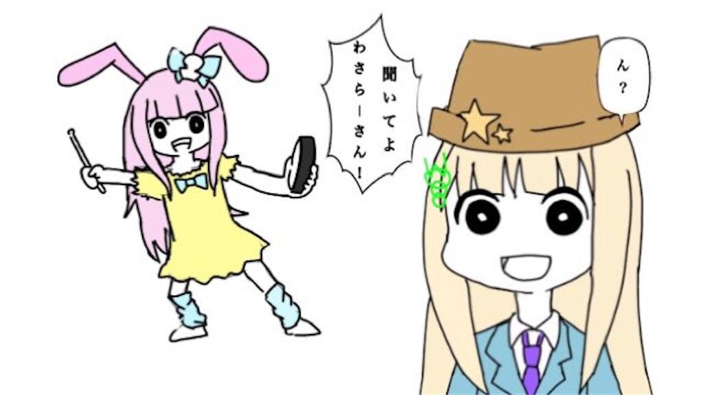 f:id:wasarasan:20180418001932j:image