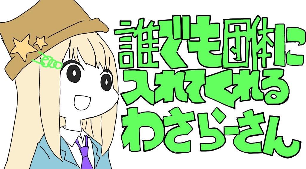 f:id:wasarasan:20180418002031j:image
