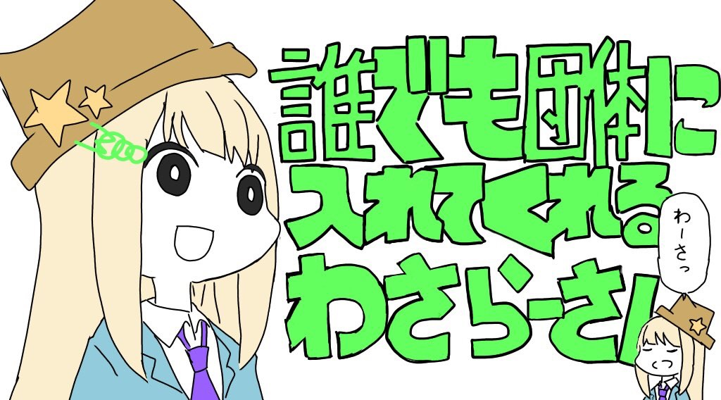 f:id:wasarasan:20180418002041j:image