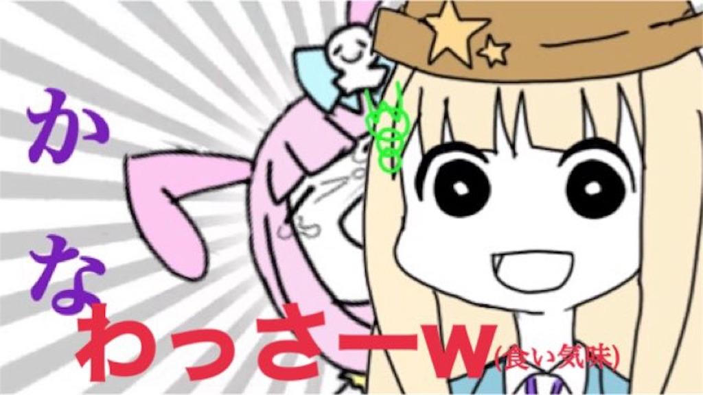 f:id:wasarasan:20180418002202j:image