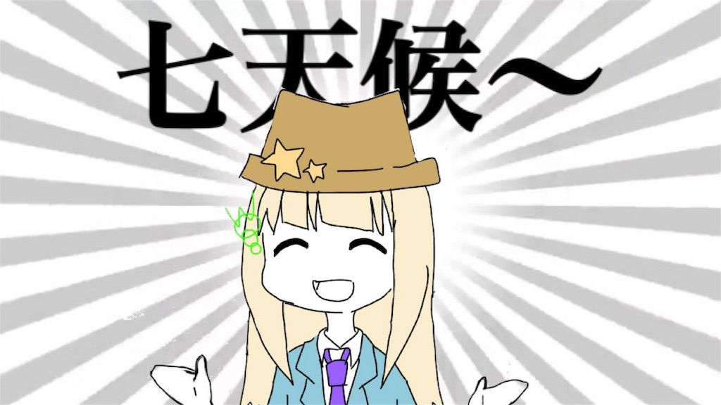 f:id:wasarasan:20180418002251j:image