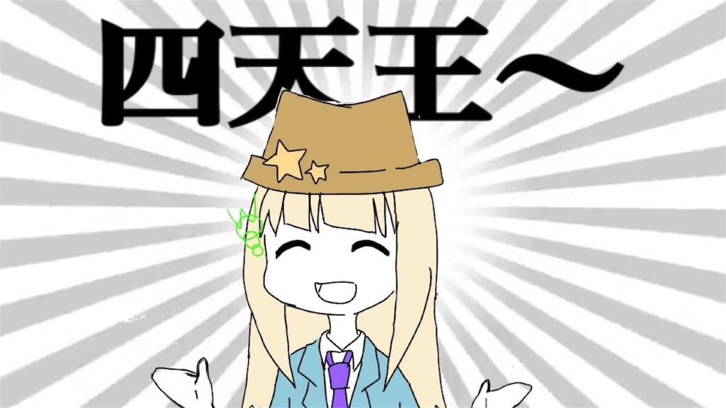 f:id:wasarasan:20180418002300j:image
