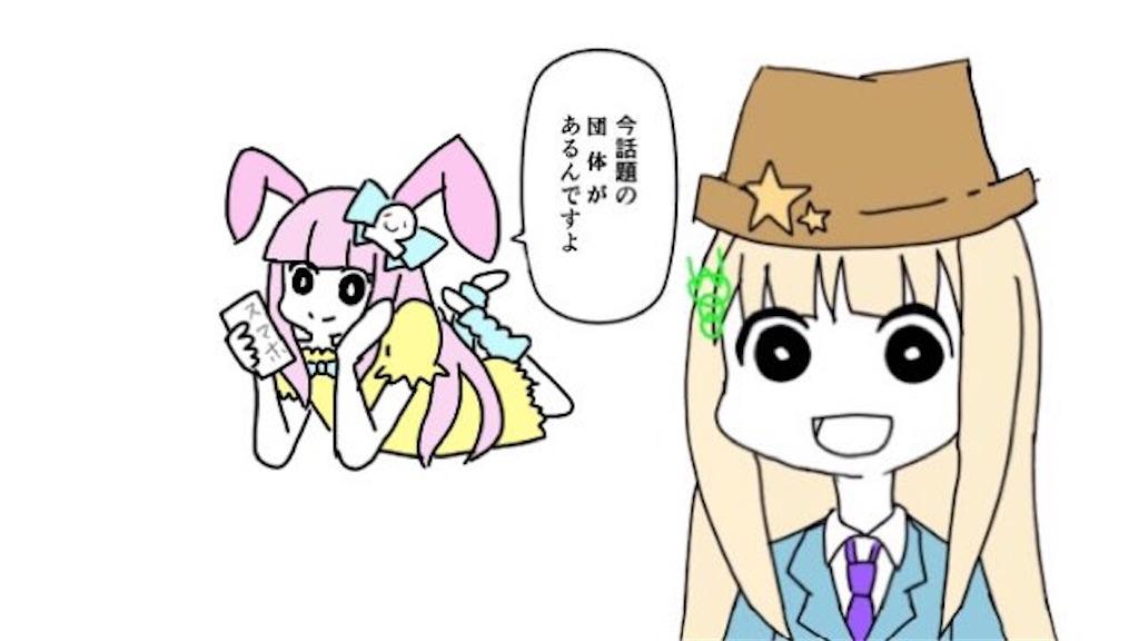 f:id:wasarasan:20180418185142j:image