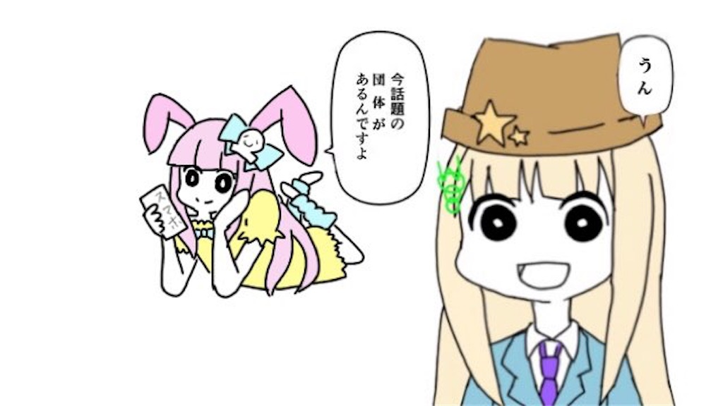 f:id:wasarasan:20180418185145j:image