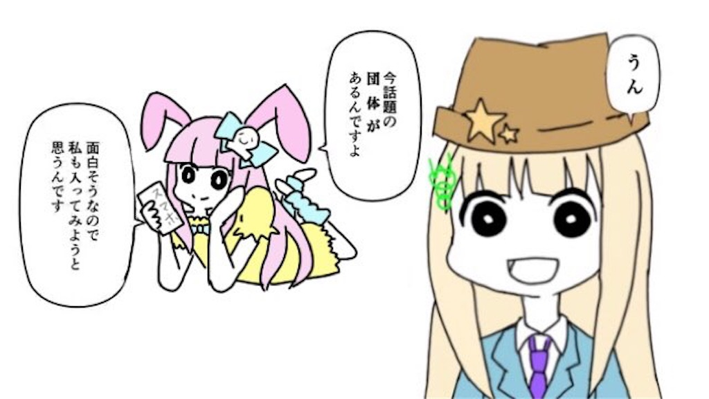 f:id:wasarasan:20180418185152j:image