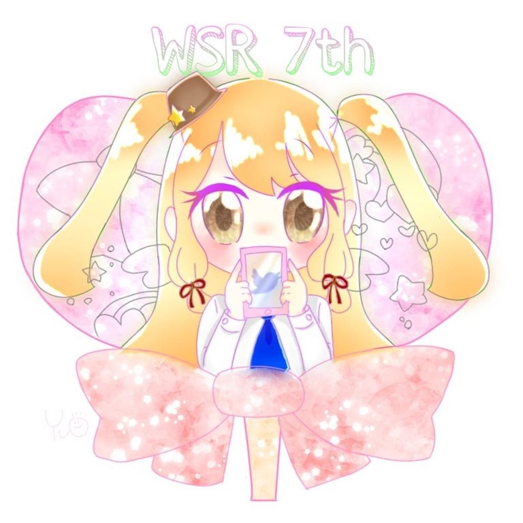 f:id:wasarasan:20180421224410j:image