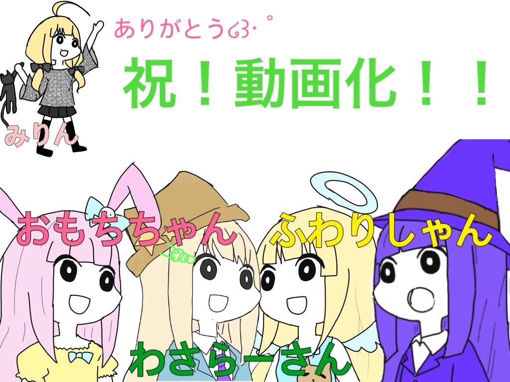 f:id:wasarasan:20180426233830j:image