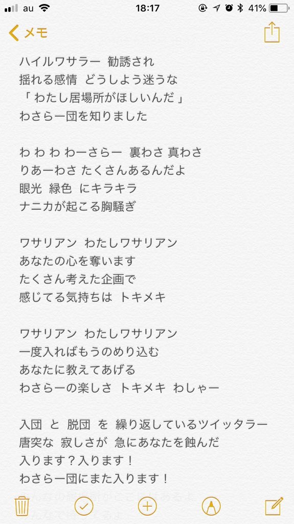 f:id:wasarasan:20180503214045j:image