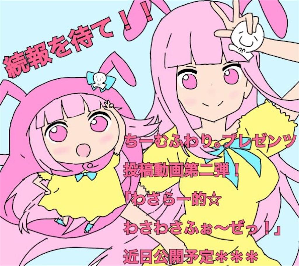 f:id:wasarasan:20180505213734j:image