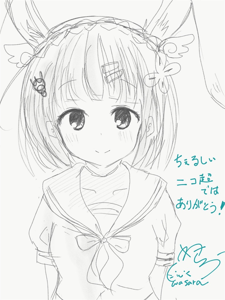 f:id:wasarasan:20180506043128j:image