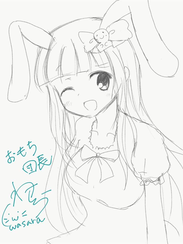 f:id:wasarasan:20180506043201j:image