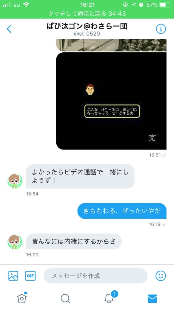 f:id:wasarasan:20180516004332j:image