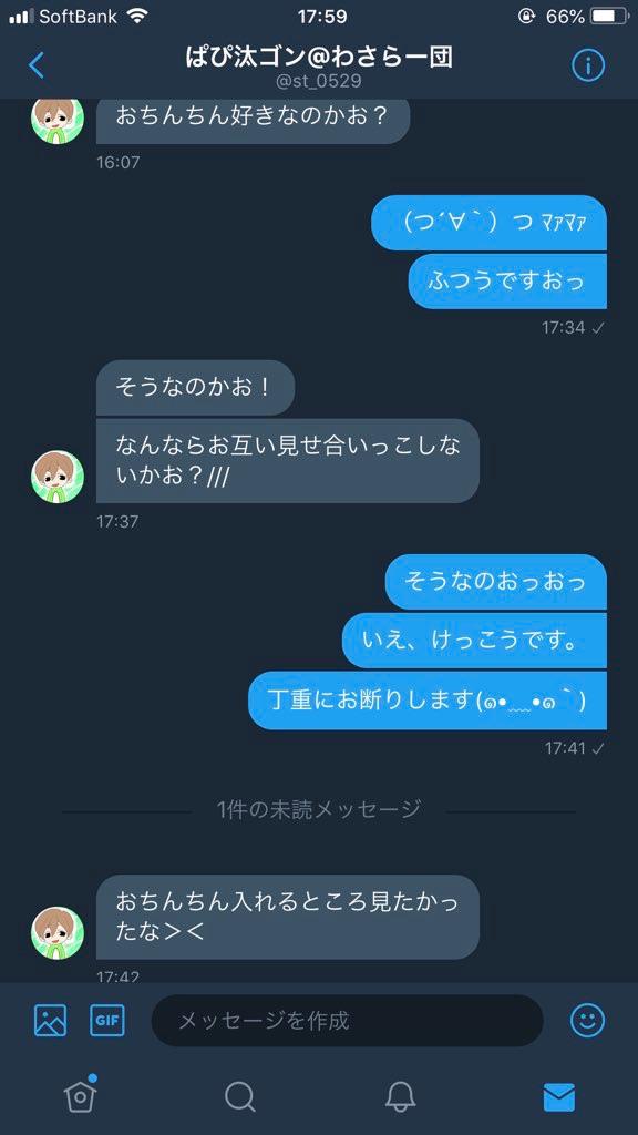 f:id:wasarasan:20180516004347j:image