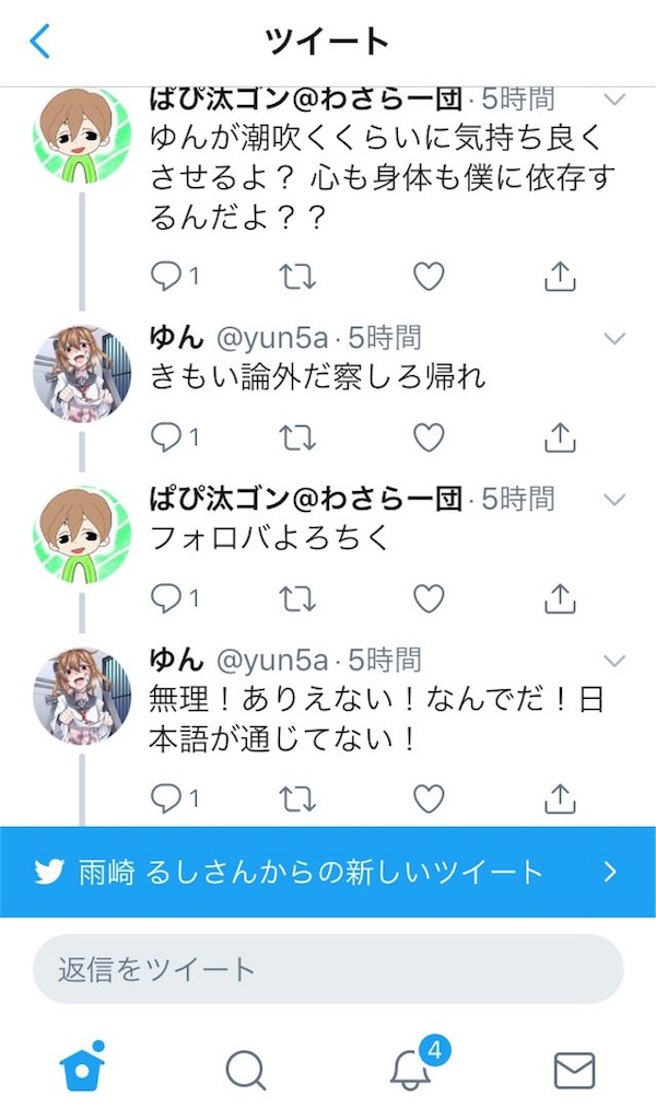 f:id:wasarasan:20180516005328j:image