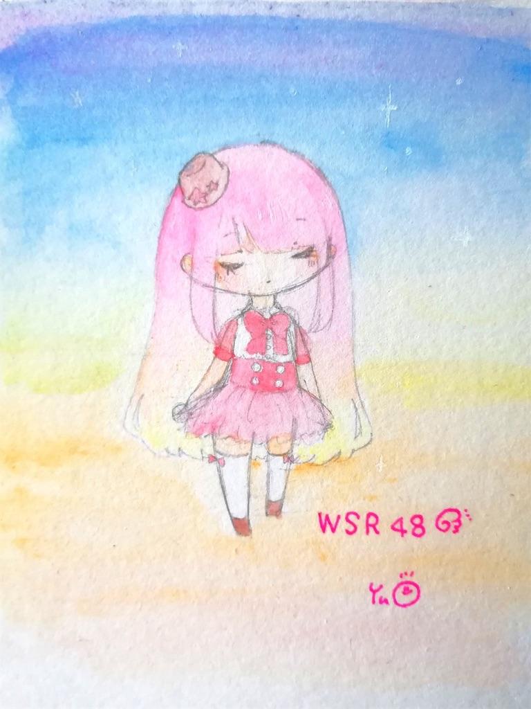 f:id:wasarasan:20180516012019j:image