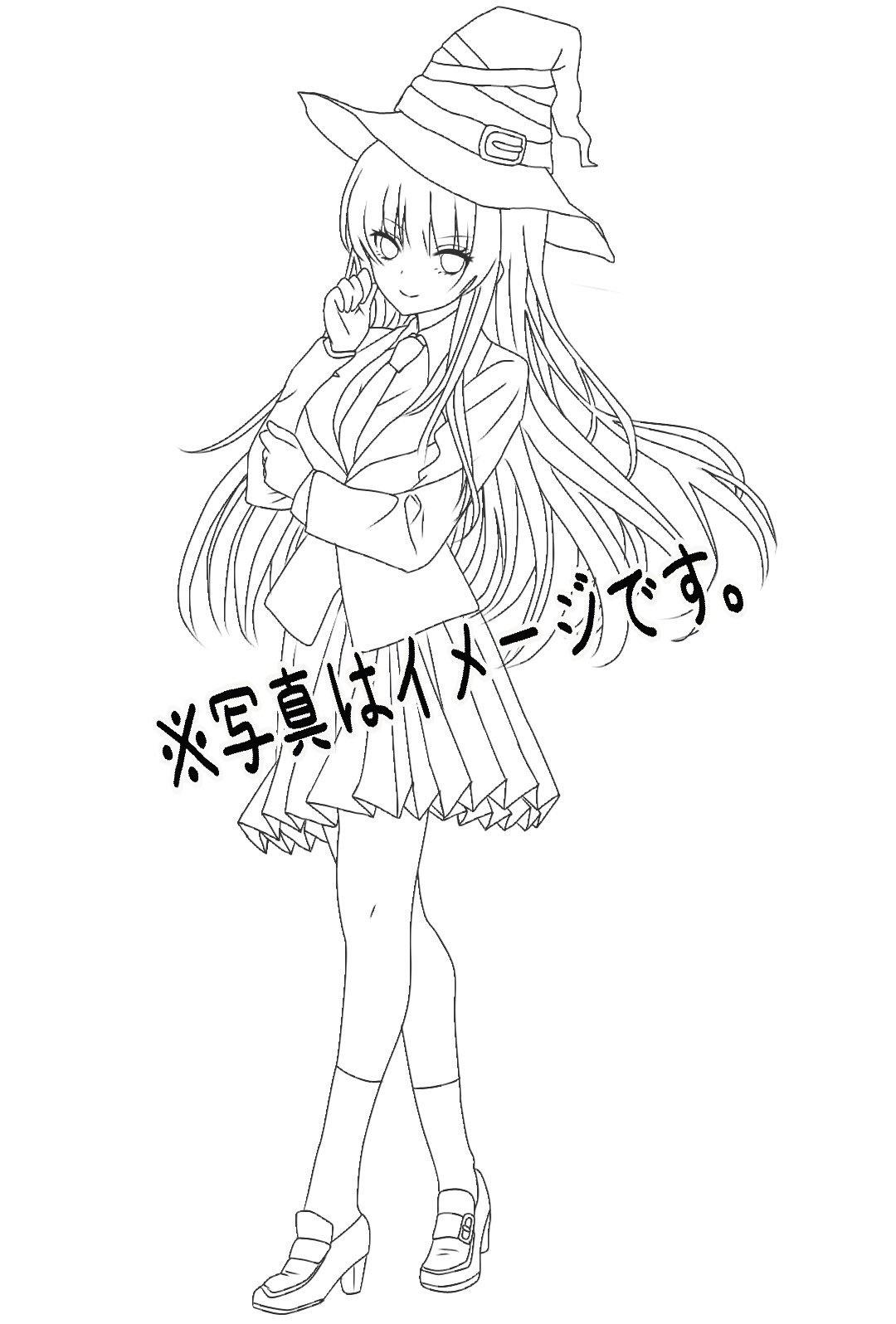 f:id:wasarasan:20180517221423j:image