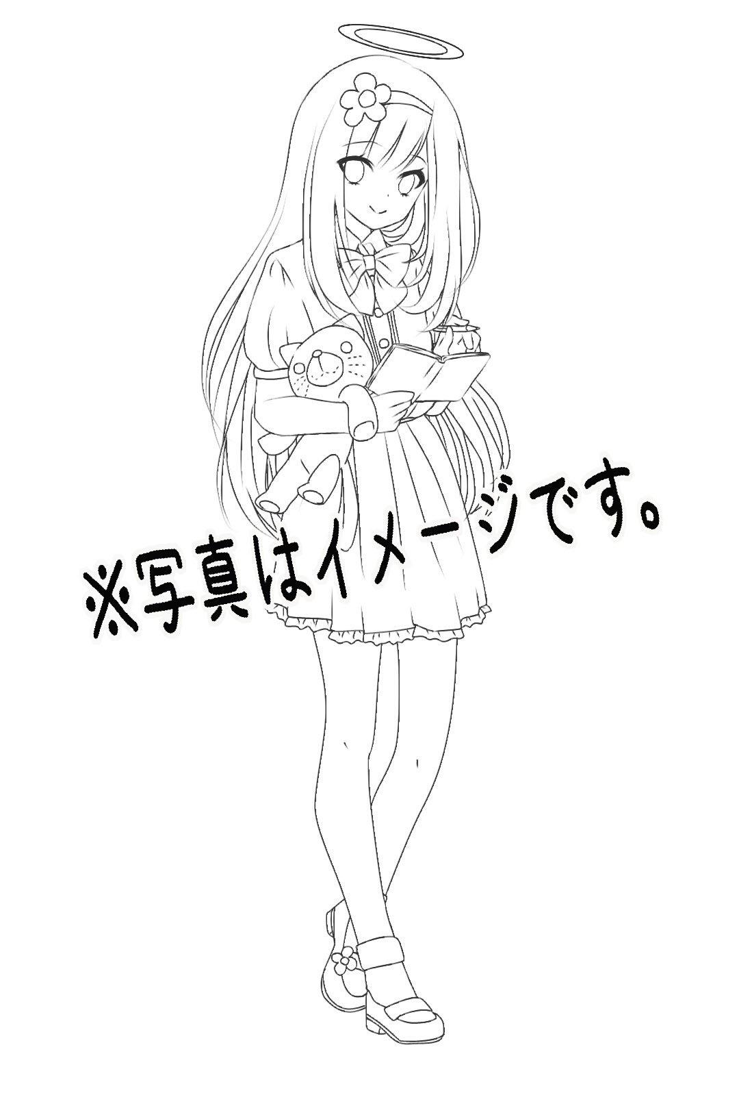f:id:wasarasan:20180517221427j:image
