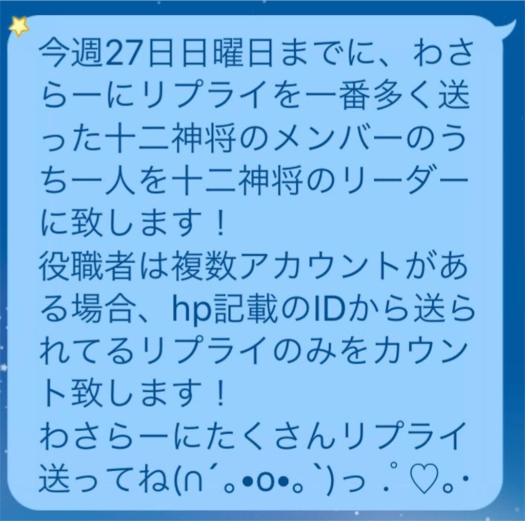 f:id:wasarasan:20180522174853j:image