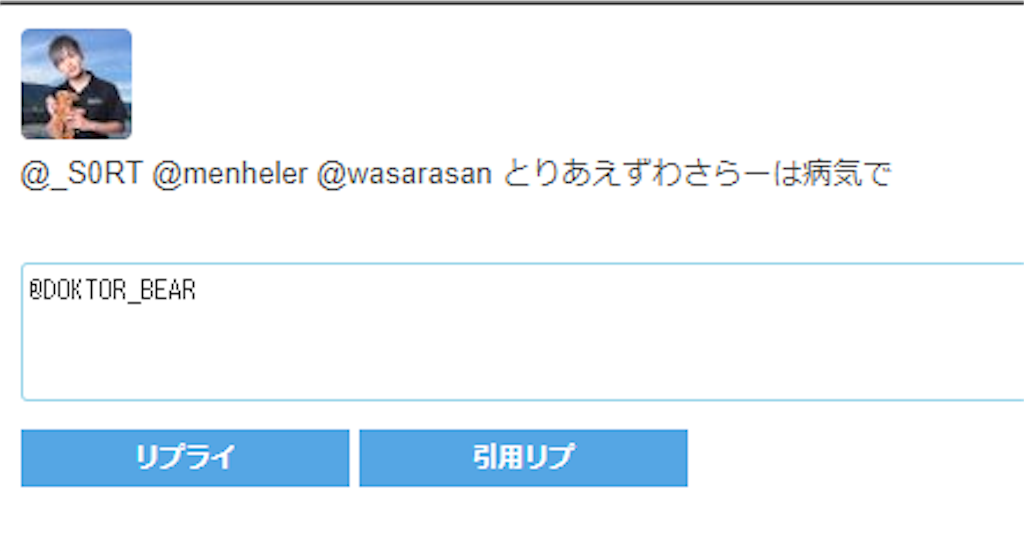 f:id:wasarasan:20180526120606p:image