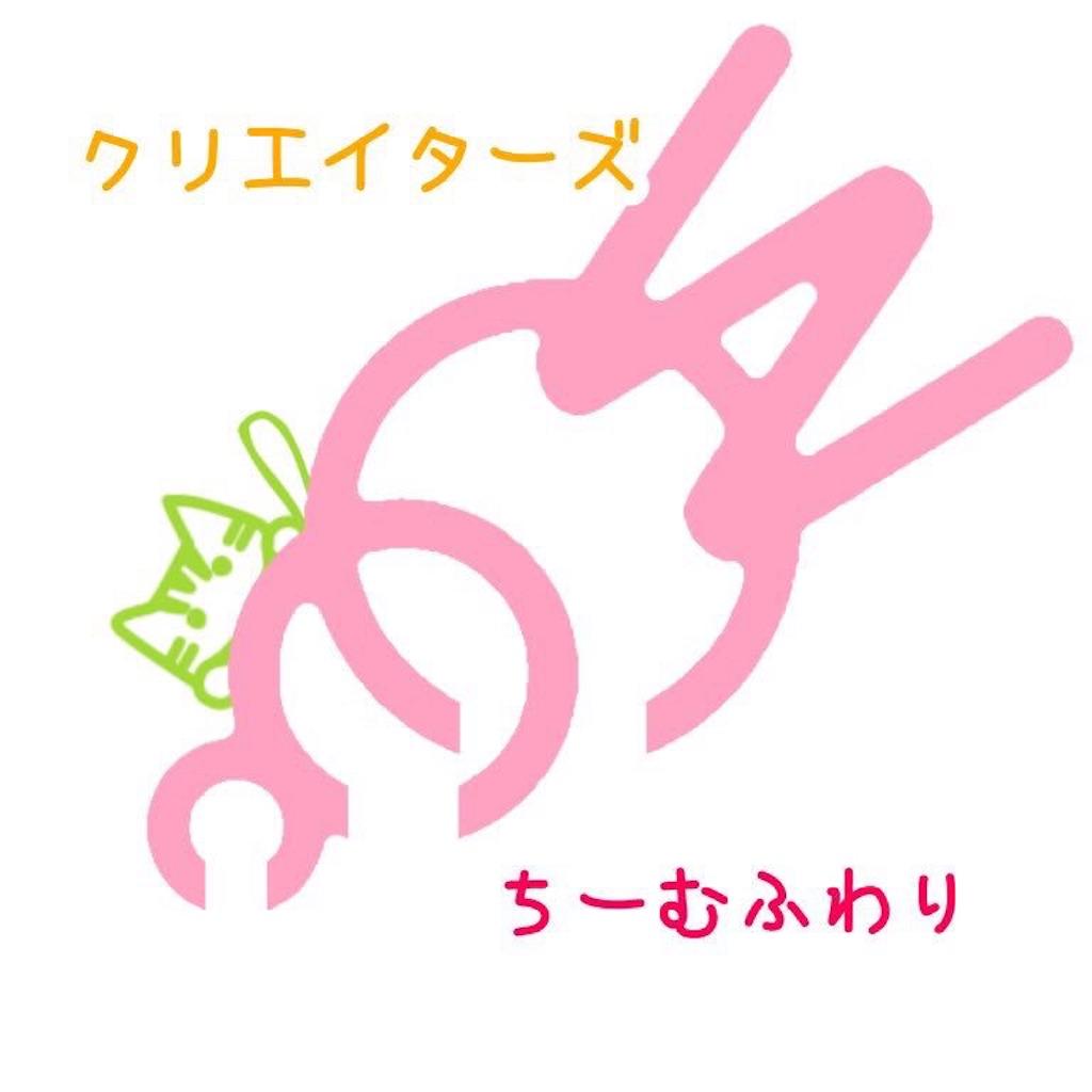 f:id:wasarasan:20180527090234j:image