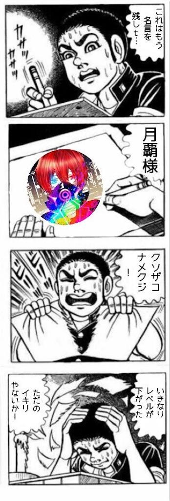 f:id:wasarasan:20180531091726j:image