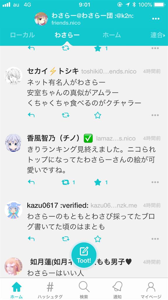 f:id:wasarasan:20180826090510p:image