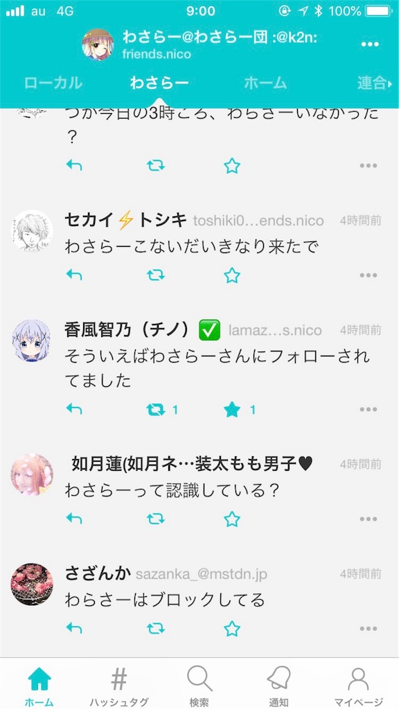 f:id:wasarasan:20180826091852j:image