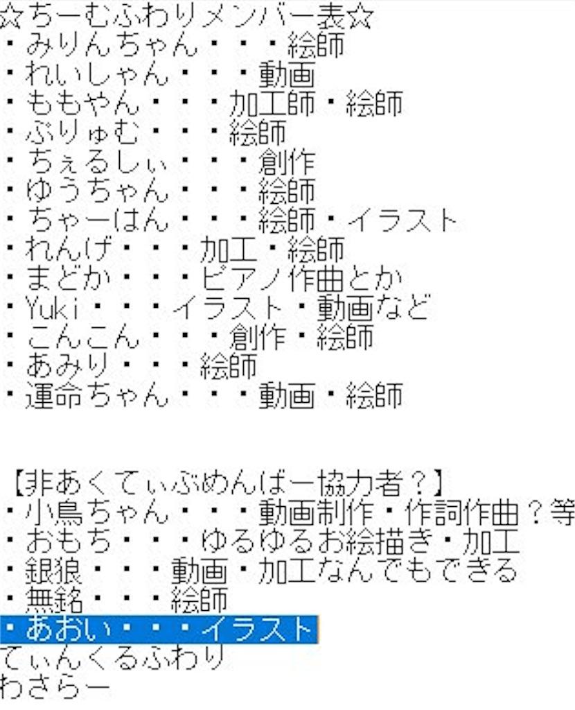 f:id:wasarasan:20180918005353j:image