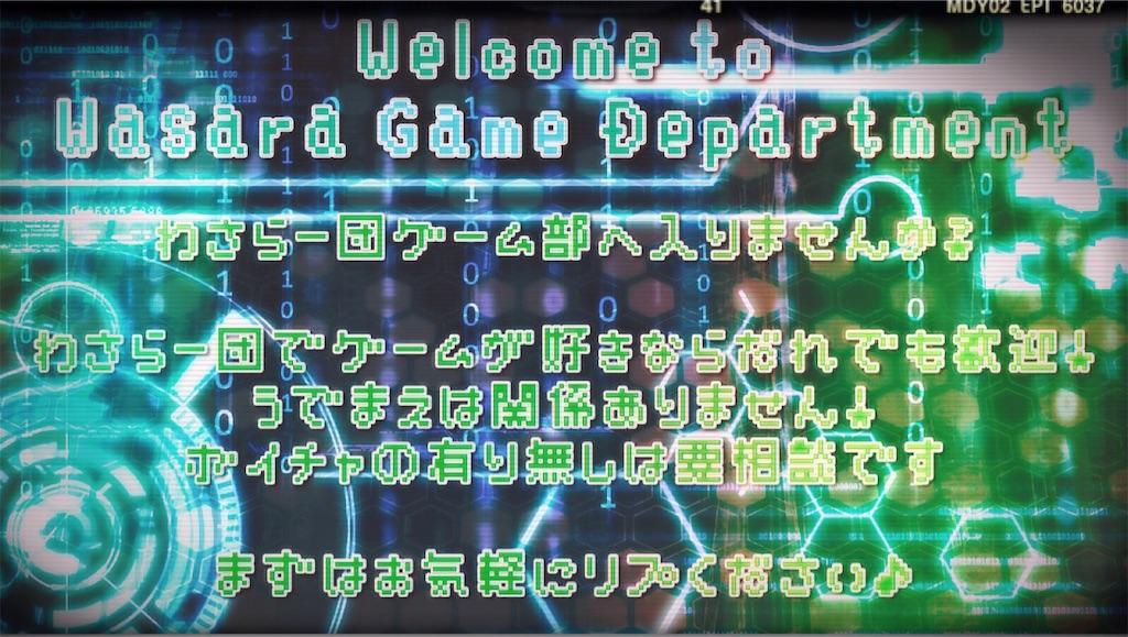 f:id:wasarasan:20180923155952j:image