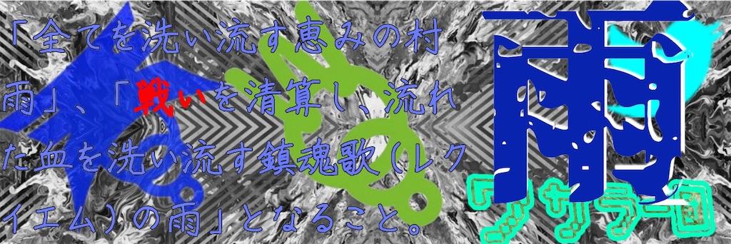 f:id:wasarasan:20180928234706j:image