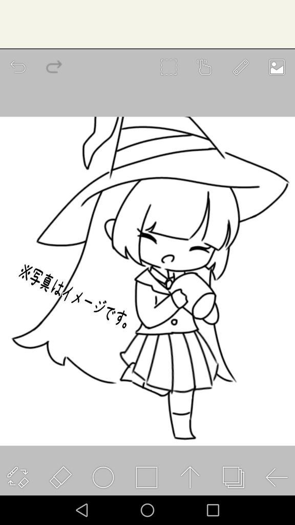 f:id:wasarasan:20180930013111j:image
