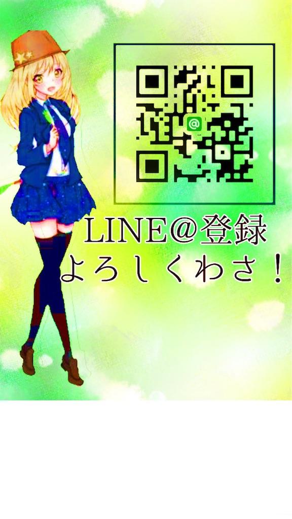 f:id:wasarasan:20181004230352j:image