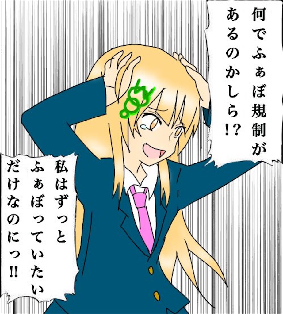 f:id:wasarasan:20181008022759j:image
