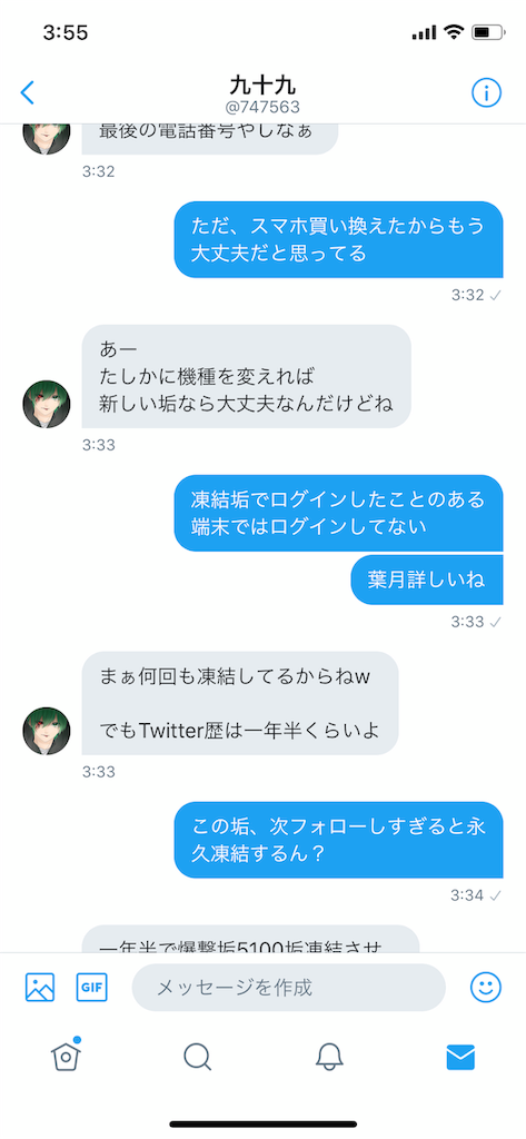 f:id:wasarasan:20181017035642p:image