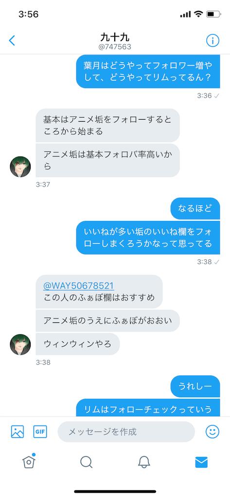 f:id:wasarasan:20181017035650p:image
