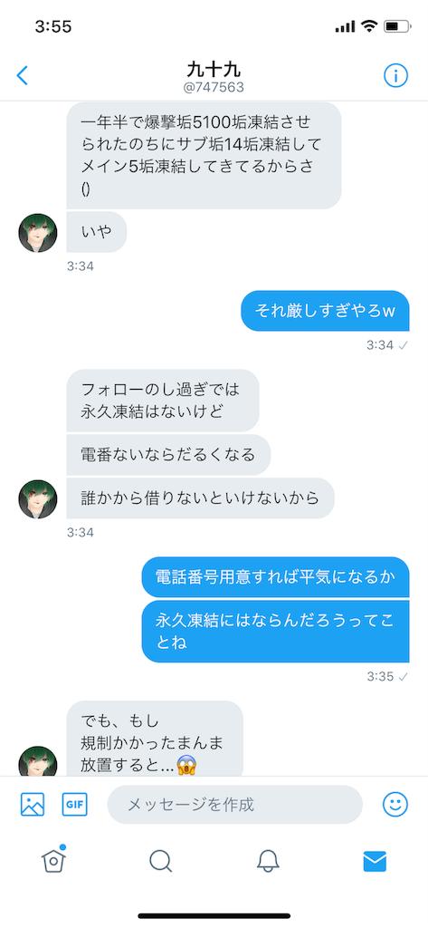 f:id:wasarasan:20181017035653p:image