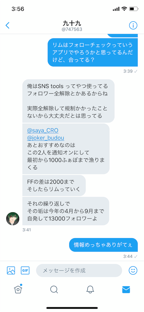 f:id:wasarasan:20181017035658p:image